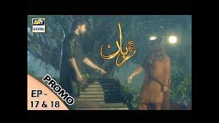 Qurban Episode 17 & 18 ( Promo ) - ARY Digital Drama