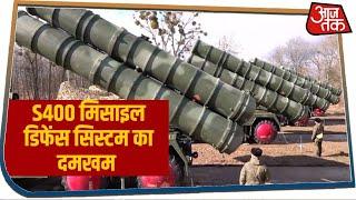 Russia भारत को देगा S400 मिसाइल डिफेंस सिस्टम, आखिर इस बात से क्यों बेचैन है चीन ?