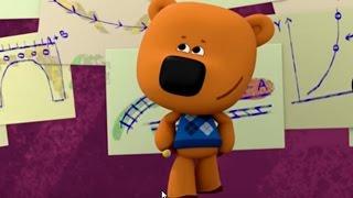 Мі-мі-ведмедики - Самі корисні винаходи Кеші - прикольні мультфільми для дітей та дорослих