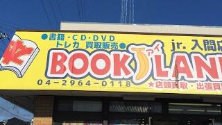 【生放送】トッキュー8大会