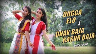Dugga Elo & Dhak Baja Kasor Baja | Dance Cover | Himagni & Rimpi | Durga Puja Special