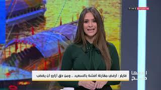 فايلر : أرفض مقارنة أفشة بالسعيد .. ومن حق أزارو أن يغضب - العبها صح
