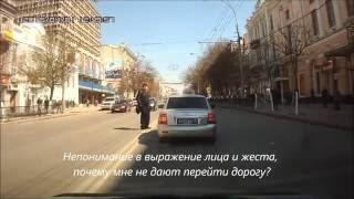 #18 Пешеходы-нарушители не хотят жить? / Idiots!