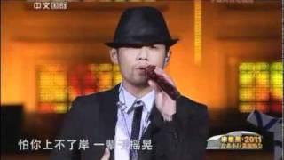 周杰倫-菊花台 (2011宋祖英台北小巨蛋演唱會)