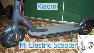 видео Электрический самокат от компании Xiaomi