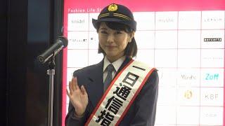 石川県出身の女優 浜辺美波 さんが石川県警の1日通信指令課長を務めた...