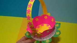 Милый Подарок Маме Бабушке Учительнице Своими Руками Корзинка-Цветок Из Бумаги Поделки своими руками