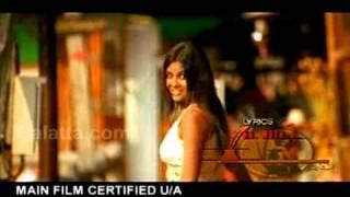 Siddu Plus 2 New Trailer