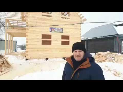 Отзыв о деревянном доме под усадку из Костромы - ЭкоХат