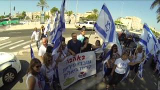 Support the security forces and Israeli police Kiryat Bialik