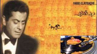 زنوبة - موسيقى - فريد الاطرش