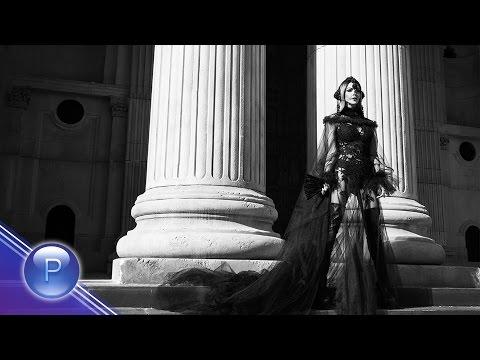 Галена - Една жена