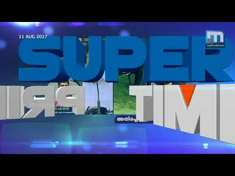 What lies hidden in the Athirappilly project?   Super Prime Time (11-08-2017) Part 2