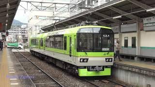 【3月21日デビュー①】 叡電900系展望列車「青もみじきらら」 @修学院