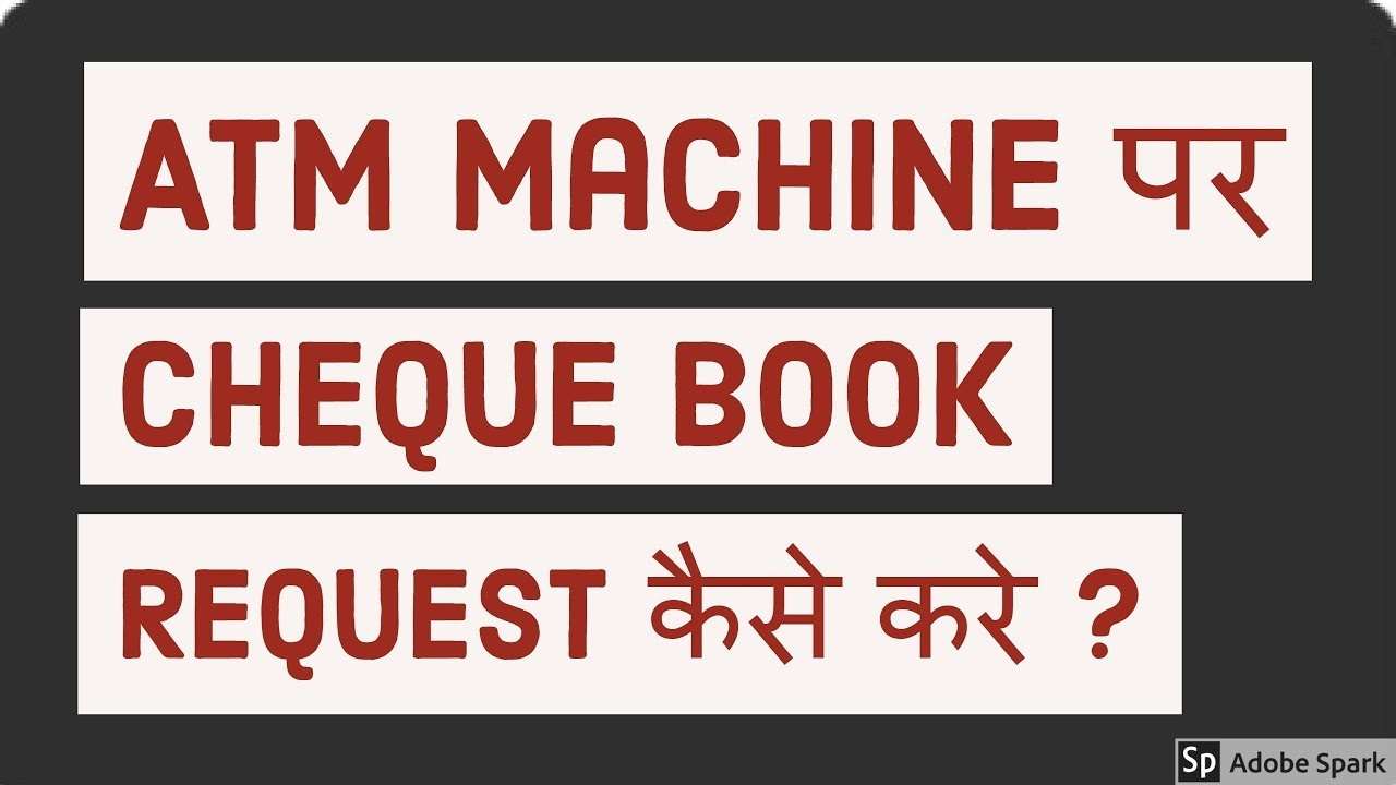 how to request cheque book on atm machine youtube