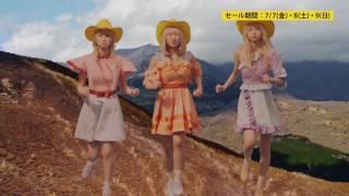 イエローハットの2017年7月タイヤセールCM 永井里菜、三浦優奈、明星あ...