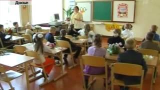 обучение с 6 лет 29 9 2009