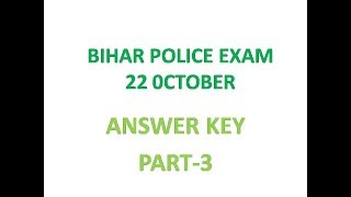 Bihar Police Exam 22 October Question Paper with Answer KEY  | Bihar Police Question paper PART-3