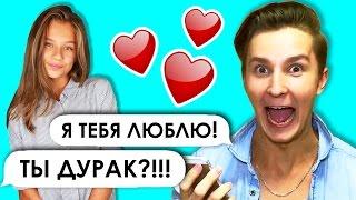 Katya Adushkina - Alphabet Prank Call