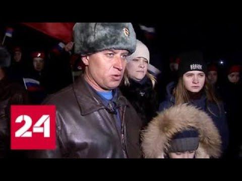 В Саратовскую область в родную часть вернулись лётчики военно-транспортной авиации - Россия 24