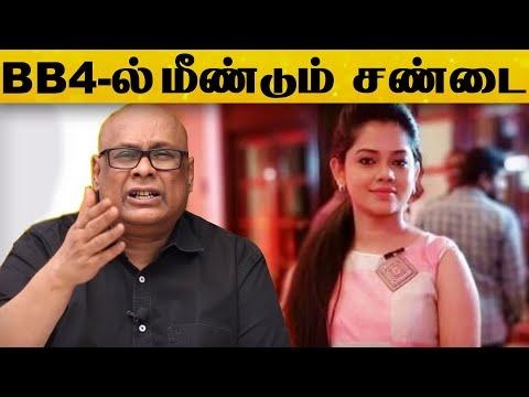நல்ல மாட்டுக்கு ஒரு சூடு.. அனிதாவிடம் சண்டையிட்ட சுரேஷ் சக்கரவர்த்தி..! | Tamil News | HD