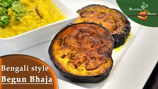 Begun Bhaja Recipe Bengali Style | বেগুন ভাজা | How To Fry Eggplant