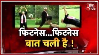 PM मोदी के Fitness Challenge पर Kumaraswamy ने फेंकि सियासी गूगली | हल्ला बोल