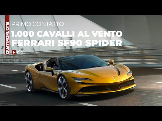 Ferrari SF90 Spider: vento di passione