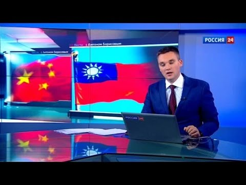 Китай - Тайвань: конфликт и сближение. Реплика Георгия Бовта