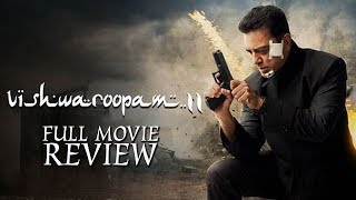 Vishwaroopam 2 | Full Movie Review | Kamal Haasan | Andrea Jeremiah | Rahul Bose
