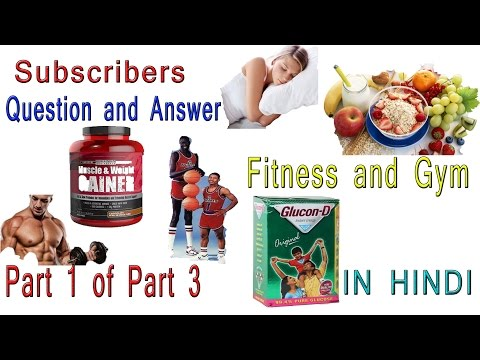 QNA Session : Subscribers के पुचे गेय Questions and Answers : Part 1/3