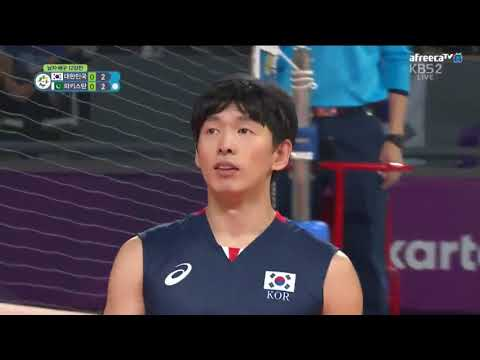 Pakistan Vs South Korean Volleyball Match thumbnail