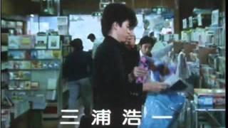 スクールウォーズOP:「ヒーロー」by麻倉未稀