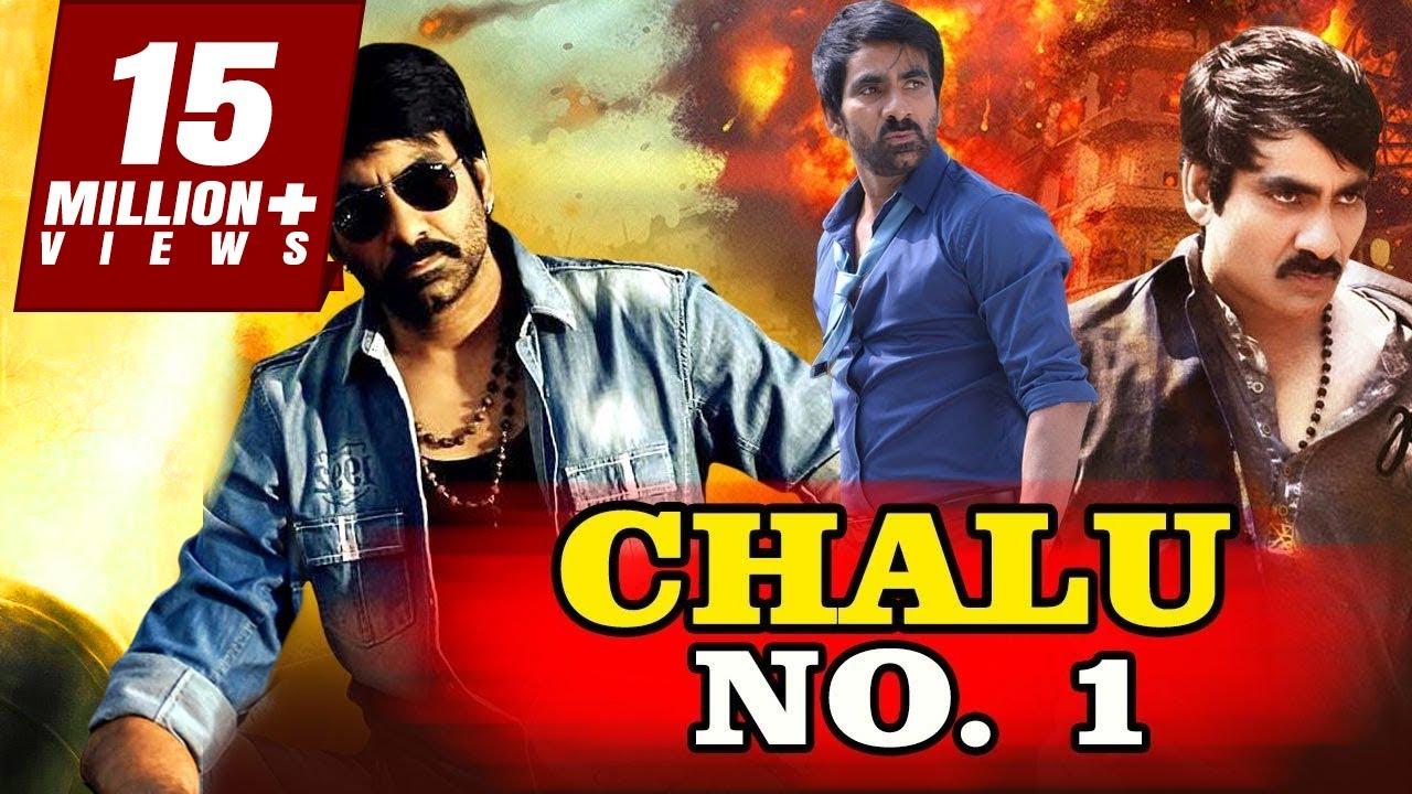 Download Chalu No. 1 (Dongodu) Full Hindi Dubbed Movie   Ravi Teja, Kalyani