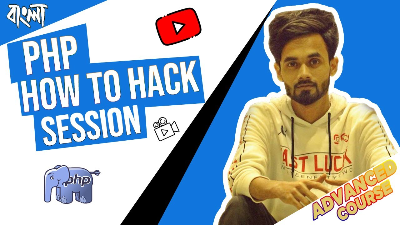 How to Hack Session without coding in Bangla 2020 [PHP Bangla Tutorial] Nirob Hasan
