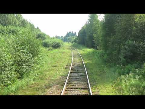 Поезд Овинище -- Весьегонск