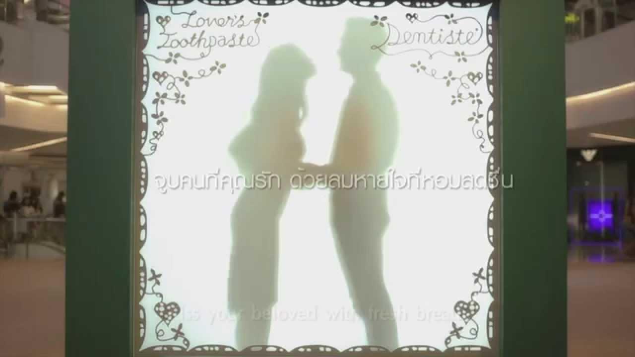 DENTISTE' KISSING SILHOUETTE EVENT - Thailand