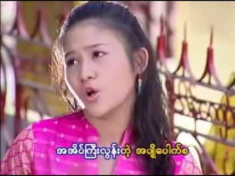 ဘြေႏၲာ  Moe Moe Zaw Win   YouTube