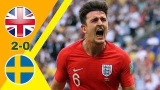 إنجلترا ~ السويد 2-0 ربع نهائي كأس العالم 2018 تعليق حفيظ دراجي جودة عالية 1080i @ELMENTASIR TV