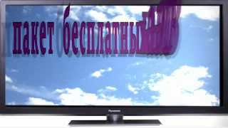 Бесплатные каналы спутникового тв.принимаемых в Израиле