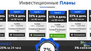 КАК ЗАРАБАТЫВАТЬ НА ПОЛНОМ АВТОМАТЕ ДО 150% ЗА 24 ЧАСА?!ФАСТ-ПРОЕКТ CITTADEL!!!