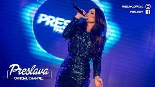 PRESLAVA - TRYABVASH MI / Преслава - Трябваш ми - live, 2019