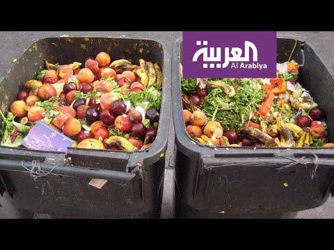 صباح العربية | 14%من الغذاء في العالم يهدر كل عام  - نشر قبل 3 ساعة