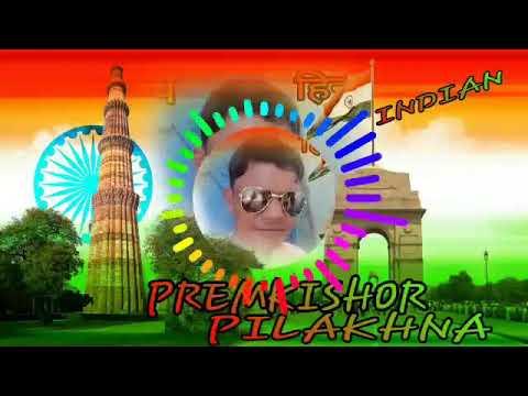Ham Jante Hai || Sad Dholki Mix|| Sad Song By Dj Premkishor Mp3 In Description