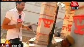 Arey Bhai Yeh Kya Ho Raha Hai - Kitni Mohabbat Hai Season 2