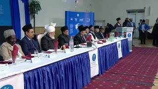 Humanity First Conference 2018 - Address By Huzoor