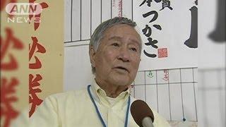 「国会の爆弾男」楢崎弥之助さん(91)死去(12/03/01)