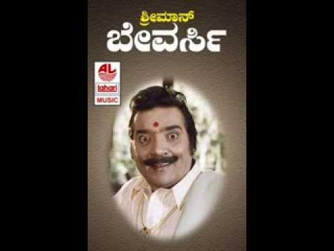dhirendra gopal drama free downloaddhirendra gopal comedy drama, dhirendra gopal comedy video, dhirendra gopal death, dhirendra gopal, dhirendra gopal drama free download, dhirendra gopal drama, dhirendra gopal kannada comedy, dhirendra gopal drama mp3, dhirendra gopal biography, dhirendra gopal movies, dhirendra gopal kannada, dheerendra gopal comedy free download, dheerendra gopal comedy scenes, dheerendra gopal drama mp3 download, dheerendra gopal drama mp3, dheerendra gopal comedy mp3, dheerendra gopal dialogue, dheerendra gopal nataka, dheerendra gopal mp3, dheerendra gopal dialogue free download