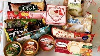 Sorvetes Novos do Japão Seven Eleven | Angela