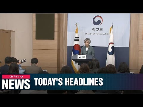 2019.05.03 12:00 NEWS Headlines